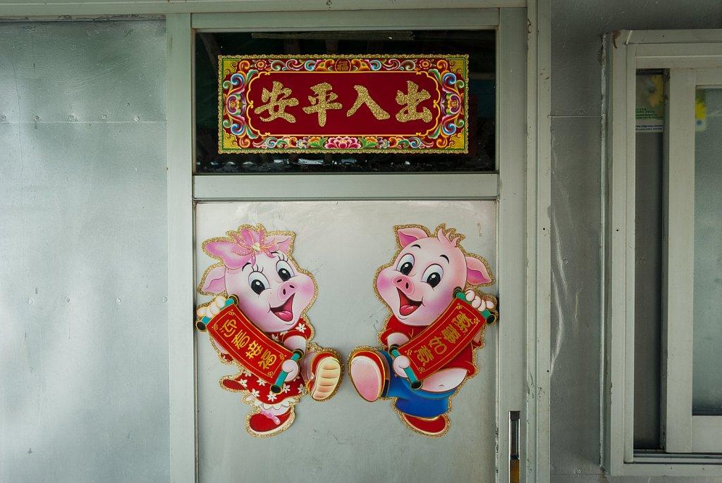 china-0607-landau-216.jpg
